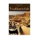 The Tutankhamen Code